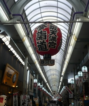 天満宮大阪