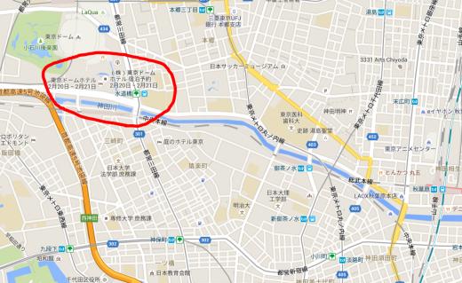 東京ドームホテル 01