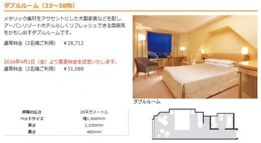 東京ドームホテル 07