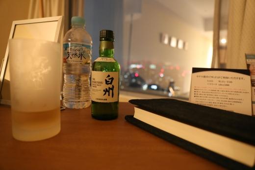 東京ドームホテル 17
