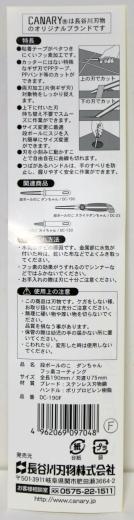 ダンちゃん 01