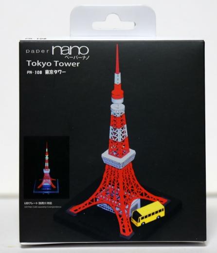 ペーパーナノ 東京タワー 01