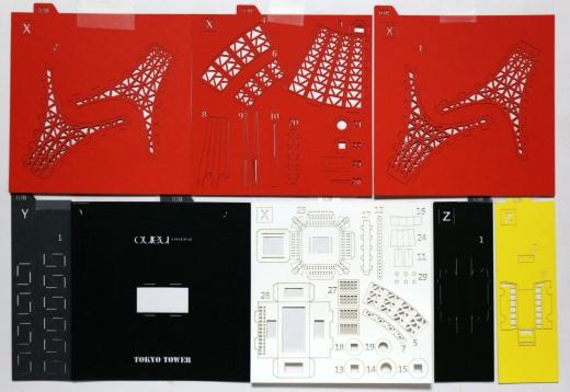 ペーパーナノ 東京タワー 04