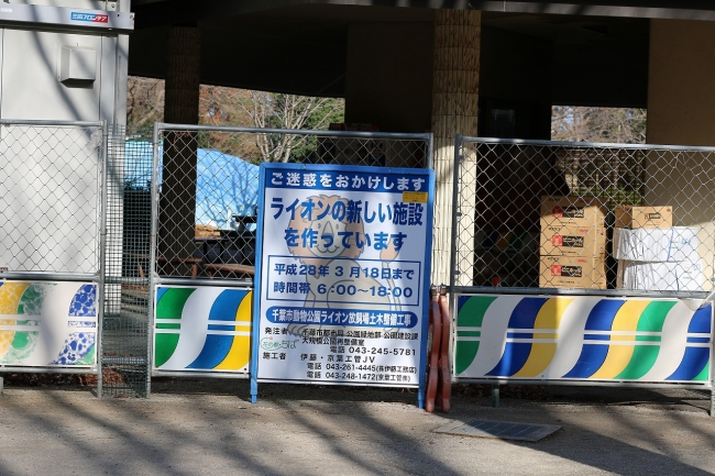 千葉動 (2)