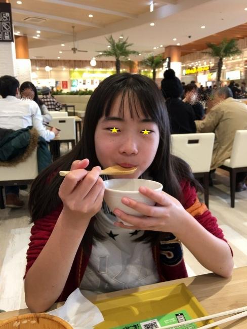 白くじ (4)