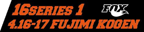 round 1 hujimi