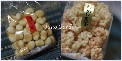 むかし菓子160220