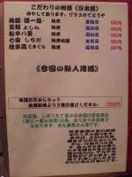 20160321_0127.jpg
