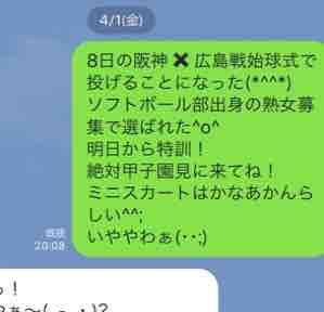 fc2blog_20160403215921879.jpg