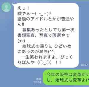 fc2blog_20160404130747ffd.jpg