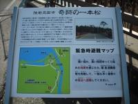 東日本大震災から5年・陸前高田市2016-02-28-118