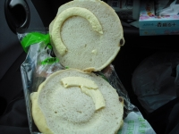 バターメロンパンー03