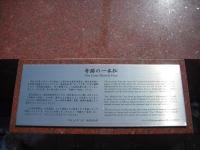 東日本大震災から5年・陸前高田市2016-02-28-133