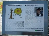 東日本大震災から5年・陸前高田市2016-02-28-141