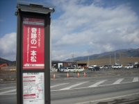 東日本大震災から5年・陸前高田市2016-02-28-155