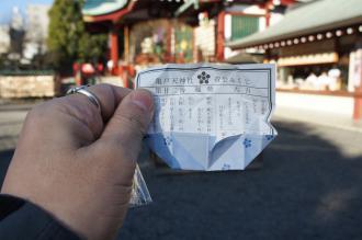 東京walk0110