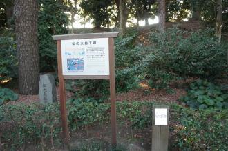 東京walk1909