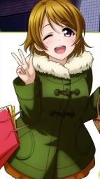 ayandeare 342457 chibi kiyose_akame koizumi_hanayo love_live! sweater