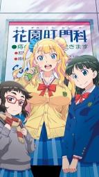 yandere 346308 gyaruko megane ojou_(gyaruko-chan) oshiete!_gyaruko-chan ota-ko_(gyaruko-chan) seifuku sweater