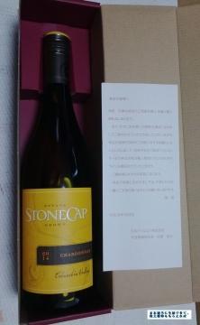 日本フイルコン ワイン 201511