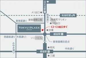 東急プラザ銀座地図
