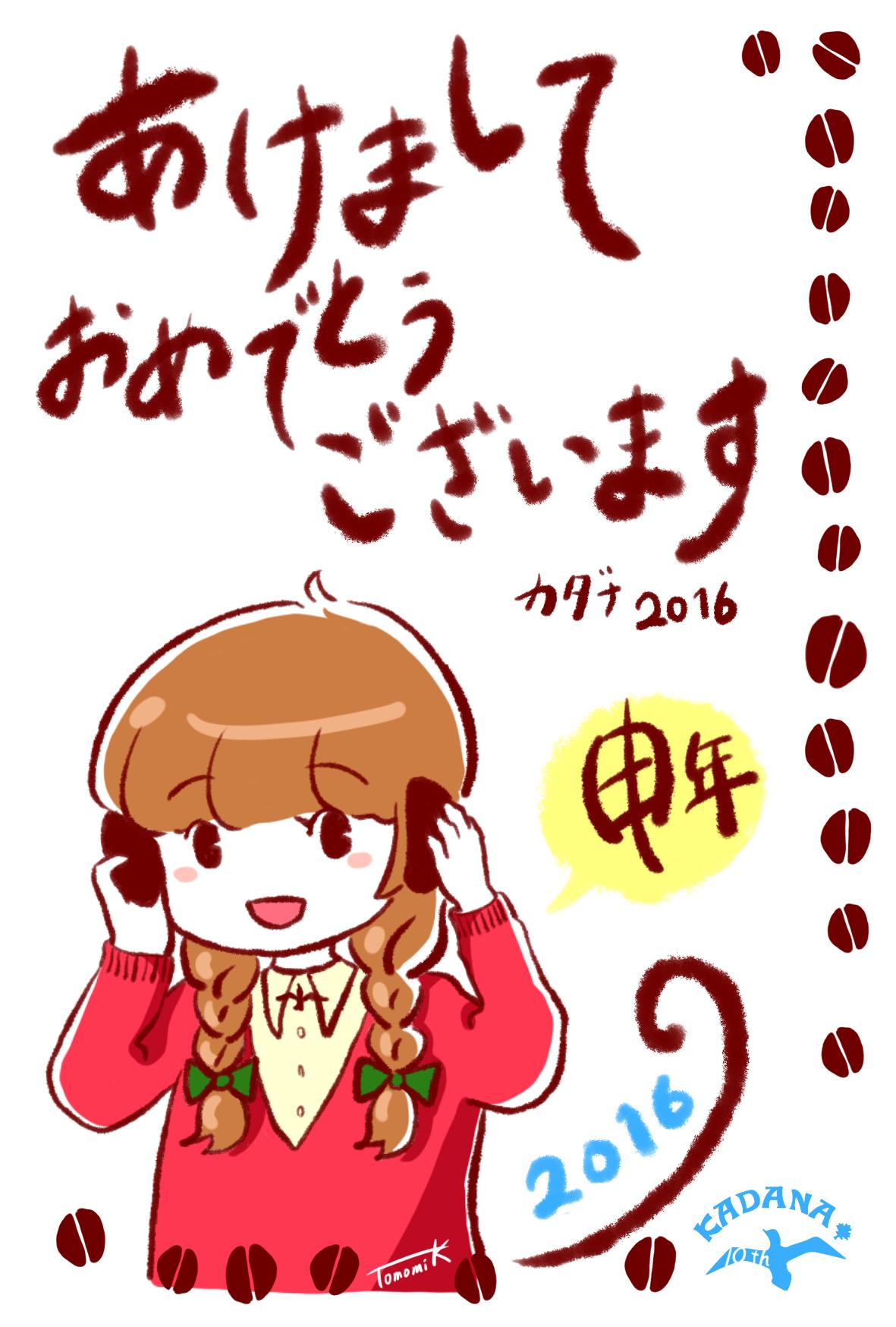 木子智美01