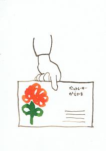 160306.jpg