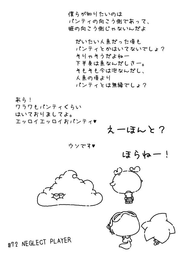 KAGECHIYO_72_after