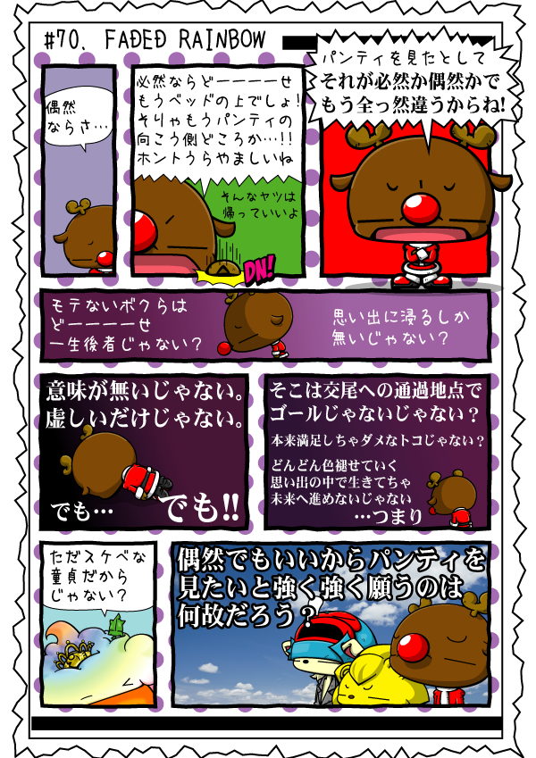 KAGECHIYO_70_blog