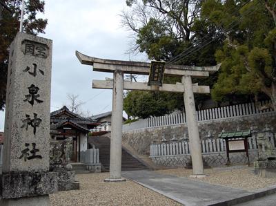 160307小泉神社