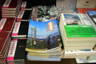 160319キャップ書店