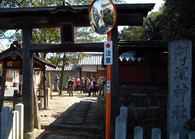 160317阿波神社