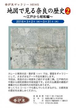 tizudemiru.jpg