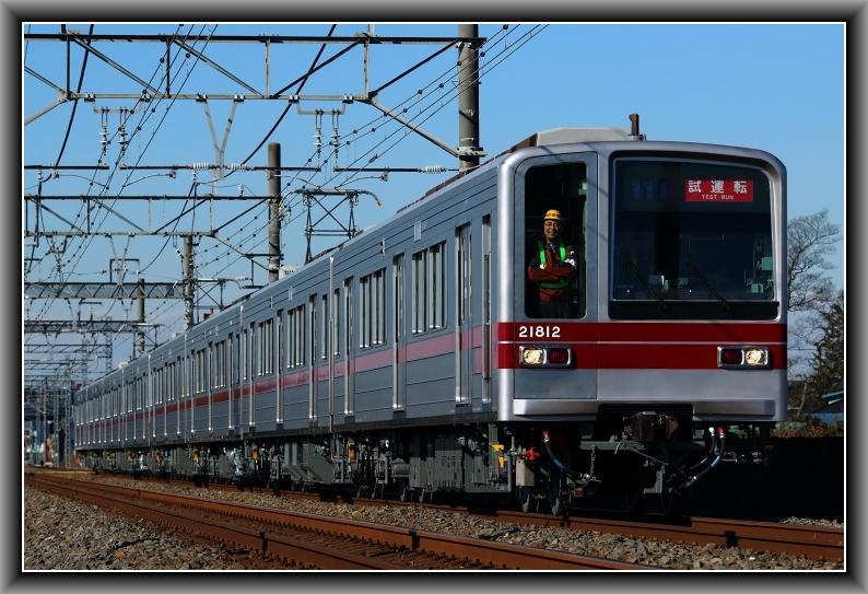 s-IMG_2752.jpg