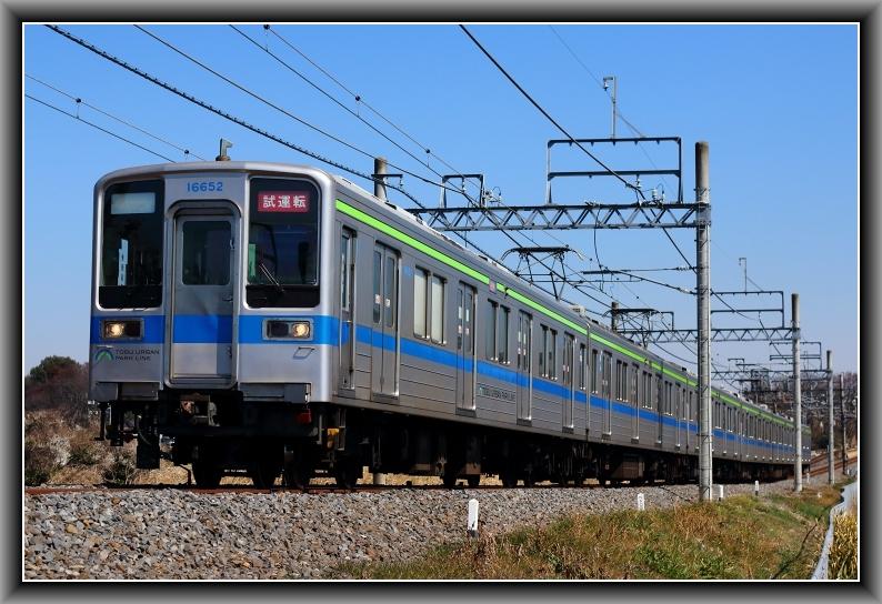 s-IMG_3231.jpg