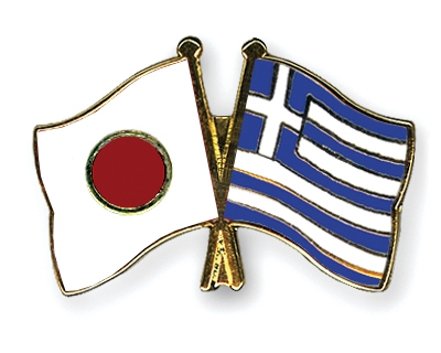 Flag-Pins-Japan-Greece.jpg