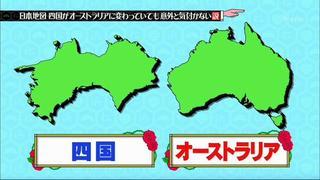 shikokub.jpg