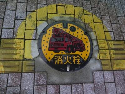 栃木 今市 消火栓マンホール