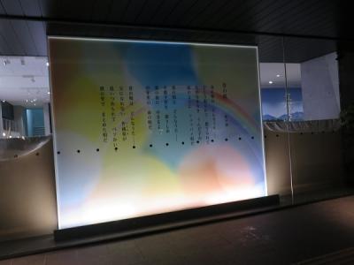道の駅『日光』
