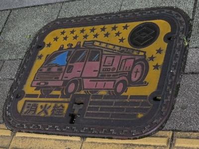 栃木 今市付近 消火栓マンホール