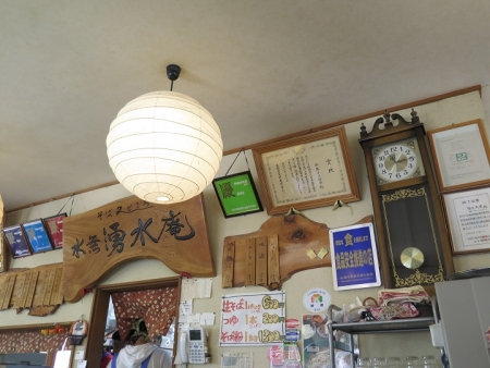 栃木のお蕎麦屋さん