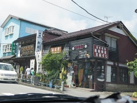 栃木ドライブ