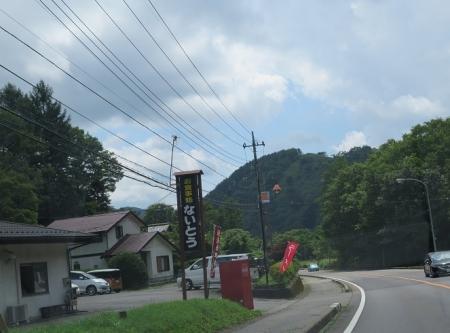 栃木ドライブ 街灯