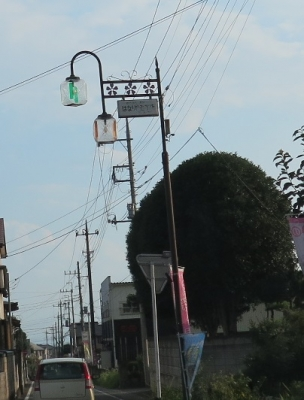 群馬 街灯