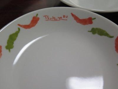 鶴太郎さんのお皿