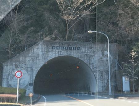 天竜区トンネル