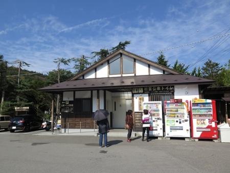 忍野八海 駐車場