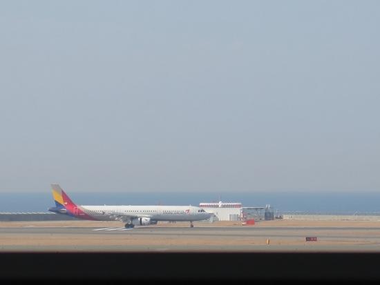 中部国際空港セントレア