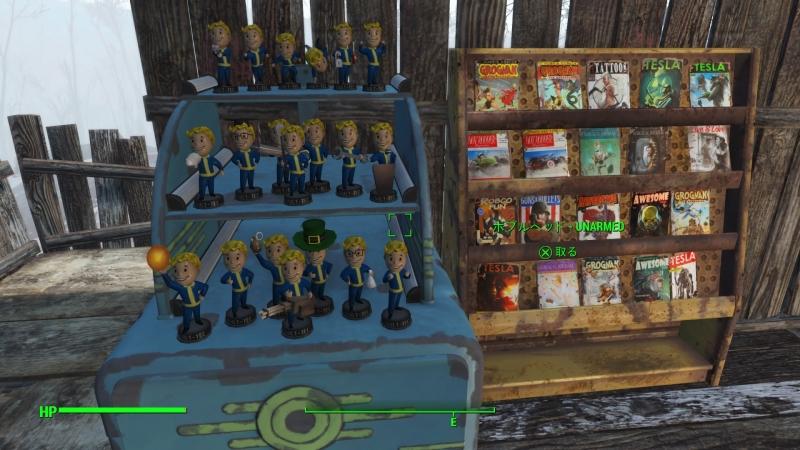 Fallout 4_20160305091740