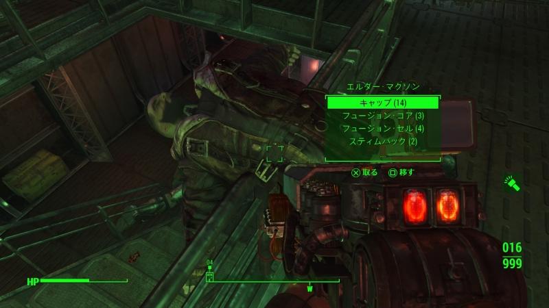 Fallout 4_20160210172412